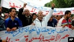 Протестное выступление в столице Туниса (архивное фото)
