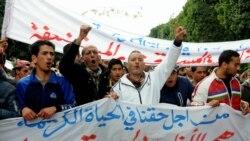 Les Tunisiens manifestent pour exiger de l'eau, des emplois et des investissements