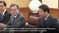 Майк Пенс: «переговоры США и Северной Кореи – возможны»