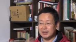 电邮显示北大教授被解职原因 因签名支持许志永公盟运动