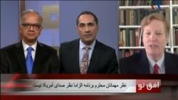 افق نو ۲۴ جولای: توافق آتش بس آمریکا و روسیه در جنوب غرب سوریه و چشم انداز حل بحران خاورمیانه