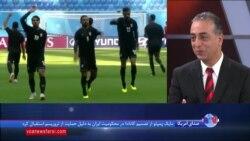 گزارش شهرام بهرامی در آستانه بازی تیم ملی ایران؛ شور و هیجان هواداران