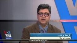 جزئیات سخنرانی مایک پمپئو در جمع وزرای عضو ائتلاف علیه داعش در گزارش فرهاد پولادی