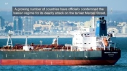 Iran Rightly Condemned for Deadly Tanker Attack