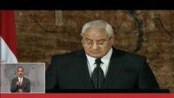 埃及臨時總統誓言為維護安全戰鬥到底