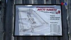 Perm-36 - Sovet dönəmindən qalan son məcburi əmək düşərgəsi