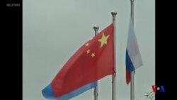 報導:北京取消劉鶴下星期前往美國談判 (粵語)