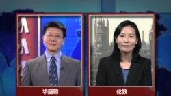 VOA连线: 西媒对中国骇客网络攻击表示担忧