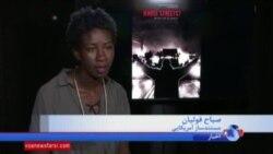 تهیه یک مستند به نام «خیابان چه کسی» با اشاره به اعتراضات سال ۲۰۱۴ آمریکا