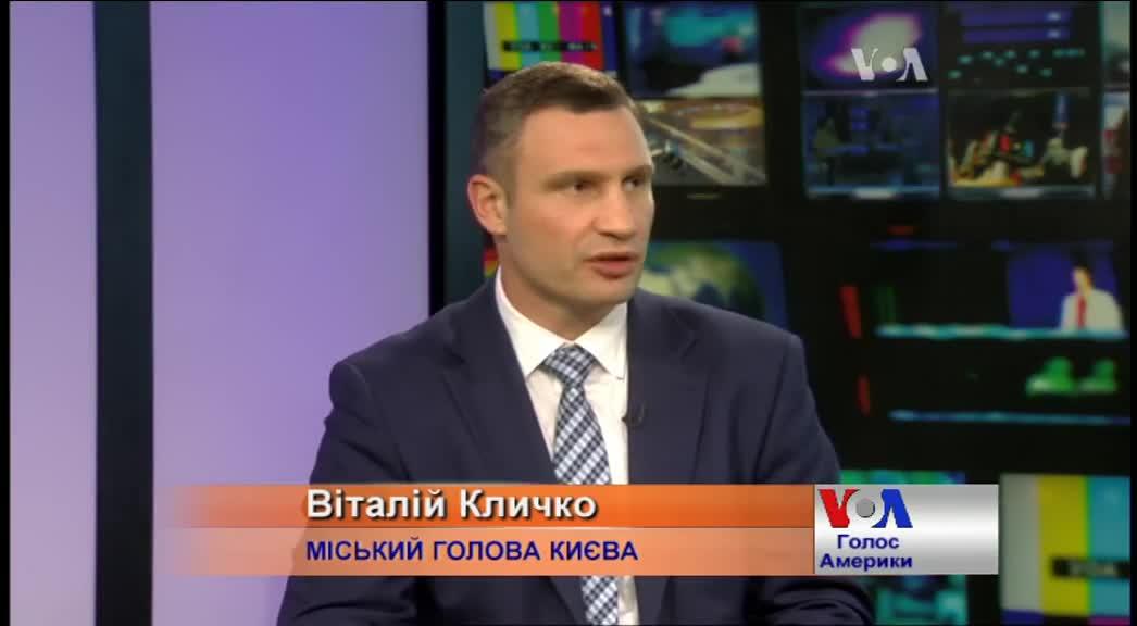 Кличко розповів про незадоволення Нуланд, Маккейна темпом реформ в Україні. Відео