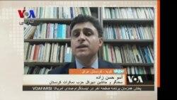 بخشی از صفحهآخر/ ماجرای مذاکرات حزب دموکرات کردستان با جمهوری اسلامی چه بود