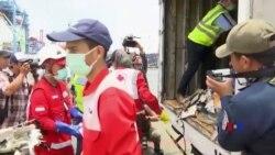 2018-11-02 美國之音視頻新聞: 印尼人員開始檢查獅航客機殘骸