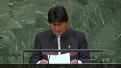 Presidente de Bolivia en la ONU