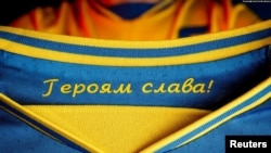 Ukrayna millisinin forması