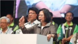 蔡英文:境外势力透过不正当手段企图影响选举
