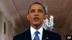 Rais wa Marekani Barack Obama akihutubia kutoka Ikulu