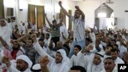 بحرین: 8 شیعہ مظاہرین کو عمر قید کی سزا