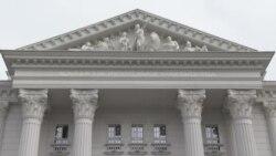 Владата до Собранието: Потребно е автентично толкување на членот за помилување