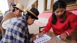 نخستين انتخابات قضات در بوليوی