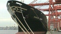 Hopes Dim for U.S. Ratification of Global Maritime Treaty