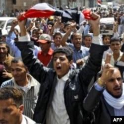 Demonstranti u Jemenu