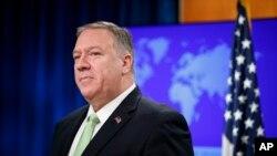 El secretario de Estado de EE.UU., Mike Pompeo, escribió que Estados Unidos apoya a Honduras en su lucha contra la corrupción.