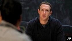 Vlasnik Fejsbuka Mark Zakerberg