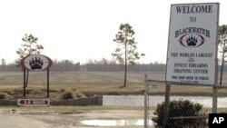 Въезд на территорию штаб-квартиры охранной компании Blackwater Worldwide в штате Северная Каролина. Фотография датирована 20 февраля 2004 г.