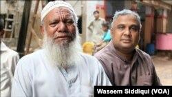 حبیب اللہ نعمان اور ان کے بڑے بھائی حاجی لعل میاں