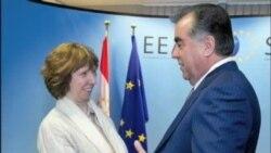AQSh, Yevropa Ittifoqi va Markaziy Osiyo/US, EU and Central Asia