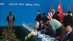 US CHINA TALKS VOSOT