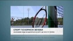 Вікно в Америку. Українські педіатри проходять стажування у Канаді