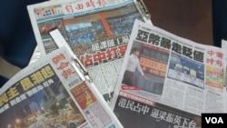台灣各大平面媒體持續關注香港抗議活動(美國之音張永泰拍攝)