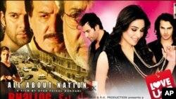 """بھارتی فلم """"باڈی گارڈ"""" کے مقابلے میں تین پاکستانی فلمیں بھی کامیاب"""