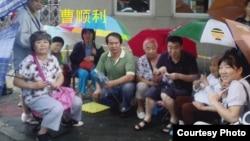 曹順利等人2013年夏天在北京外交部前靜坐(網絡圖片/訪民提供)