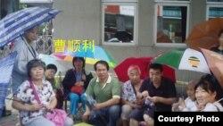 曹顺利等人2013年夏天在北京外交部前静坐(网络图片/访民提供)