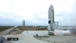 EE.UU. SpaceX Primer vuelo civiles