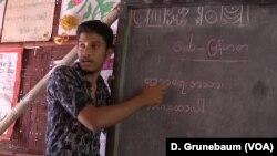 Rohingya Refugees Lack Schools, Qualified Teachers