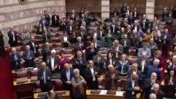 Грција го ратификува Договорот од Преспа