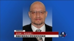 VOA连线:西藏自治区50年,北京急欲解决西藏问题