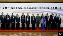出席東盟區域論壇的各國領導人