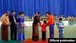 ဗိုလ္ခ်ဳပ္ေအာင္ဆန္း၏ (၁၀၂)ႏွစ္ေျမာက္ ေမြးေန႕ အထိမ္းအမွတ္ ( Myanmar State Counsellor Office)