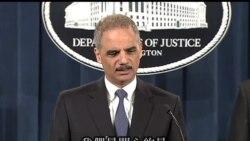 2013-02-06 美國之音視頻新聞: 美國司法部長解釋擊斃基地組織美國人的法理依據
