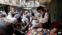نړیوال بانک د نوي راپور له مخې د افغانستان اقتصادي وضعیت د تیرو دوو کلونو په موده کې ښه شوی.