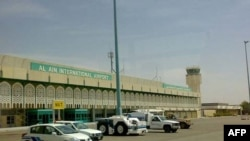 Sân bay Al Ain ở Abu Dhabi