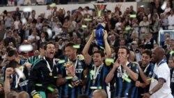 دومین جام هم در میلان ماند