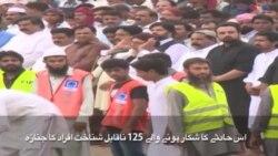 احمد پور شرقیہ 125 افراد کا جنازہ