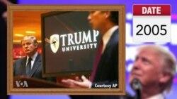 트럼프 공화당 후보의 지난 시간