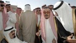 عربستان: روی «پاسخی حساب شده» به توطئه ایران کار می کنیم