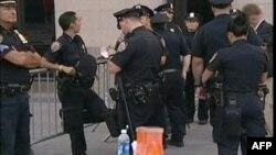 Mere bezbednosti na visokom nivou tokom komemorativnih skupova povodom desete godišnjice napada 11. septembra, 2011.